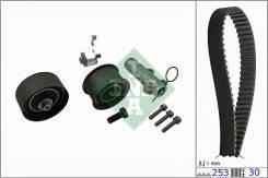 Комплект ГРМ ролики+ремень INA 530 0179 10