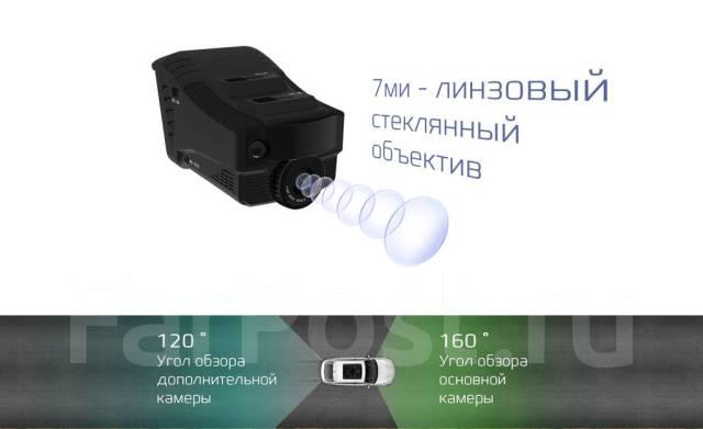 Видеорегистратор с радар-детектором Каркам Комбо 3S (+2 камера). Под заказ