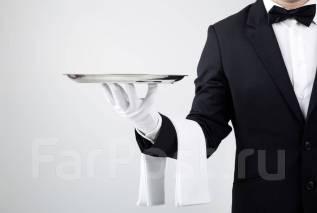 Официант. Ооо «Лидер2009». Шоссейная 45