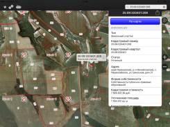 Продам земельный участок сельхозназначения. 1 784 612 кв.м., аренда, от частного лица (собственник)