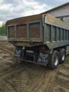 Кузов самосвальный. Daewoo Cargo Truck