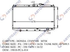 Радиатор охлаждения двигателя. Honda Torneo, GH-CF5, LA-CL3, E-CF3, GH-CF4, E-CF4, GH-CF3, E-CF5, GF-CF5, GF-CF4, LA-CF5, GF-CF3 Honda Accord, GF-CF4...