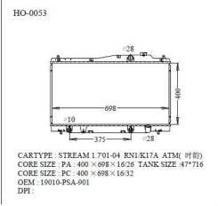 Радиатор охлаждения двигателя. Honda Stream, UA-RN1, LA-RN1, CBA-RN1, LA-RN2, ABA-RN2