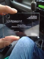 Оборудование для 3D печати.