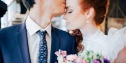 Фотограф на свадьбу (только в ЗАГСе)