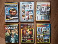 DVD фильмы от истории до фантастики