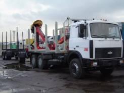 МАЗ. Продам сортиментовоз, 14 850 куб. см., 44 500 кг. Под заказ