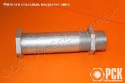 Фитинги, трубопроводная арматура. Под заказ