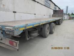 Тонар 97461. Продается полуприцеп , 28 000 кг.