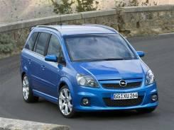 Чип-тюнинг Opel Zafira B