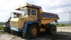 Белаз. Продам 7547, 22 299 куб. см., 45 000 кг.