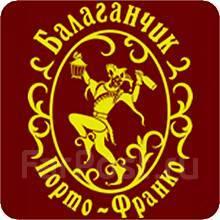 """Повар-универсал. ООО """"Зеленая лампа - 2005"""". Улица Светланская 15"""