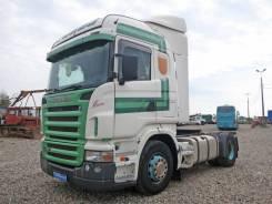 Scania R. 420 - седельный тягач 2005г. в., 12 740 куб. см., 12 500 кг.