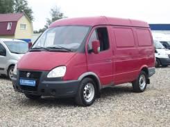 ГАЗ 2752. - цельнометаллический фургон 2007г. в.,, 2 500 куб. см., 920 кг.