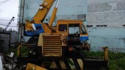 Kato KR-250