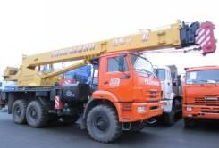 Галичанин КС-55713-5. Автокран 55713 5К 1 Клинцы 25т 21м, 25 000 кг., 21 м.