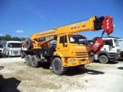 Галичанин КС-55713-5В. Автокран, 25 000 кг., 28 м.