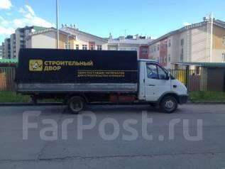 ГАЗ 330202. Продается Газель, 2 400 куб. см., 1 500 кг.