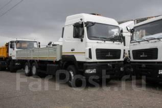 МАЗ 631219-420-015. , 5 700 куб. см., 14 300 кг.