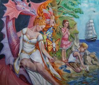 """Картина """"Фея мечты"""". Исполнение заветных желаний."""
