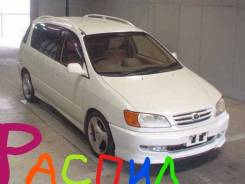 Toyota Ipsum. SXM15G 4WD, 3SFE