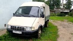 ГАЗ 3302. Продается Газель 3302, 2 500 куб. см., 2 000 кг.