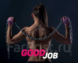 Good job. Функциональные тренировки, степ, растяжка. Набор ИЮНЬ