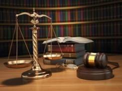 Юридическая помощь участникам ВЭД