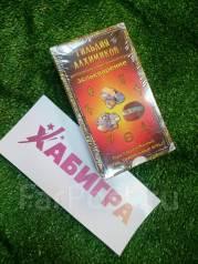 Настольная игра - Дополнение к игре Зельеварение – «Гильдия алхимиков»