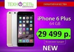 Apple iPhone 6 Plus 64Gb. Новый