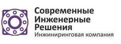 Руководитель отдела снабжения. СОВРЕМЕННЫЕ ИНЖЕНЕРНЫЕ РЕШЕНИЯ. Улица Маковского 22