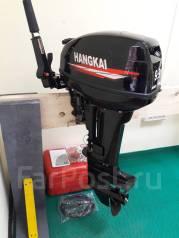 Hangkai. 9,90л.с., 2-тактный, бензиновый, нога S (381 мм)
