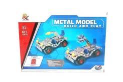 Конструктор металлический 673 деталей