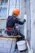 Промышленный альпинизм и высотные работы в Хабаровске