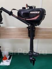 Hangkai. 3,50л.с., 2-тактный, бензиновый, нога S (381 мм)