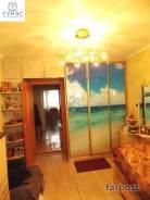 Обменяю 3х комнатную во Владивостоке на кв в Санк-Петербурге. От частного лица (собственник)