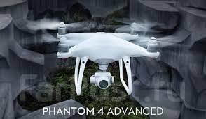 Квадрокоптер DJI Phantom 4 Advanced новый, оригинал. Магазин iTime. Под заказ