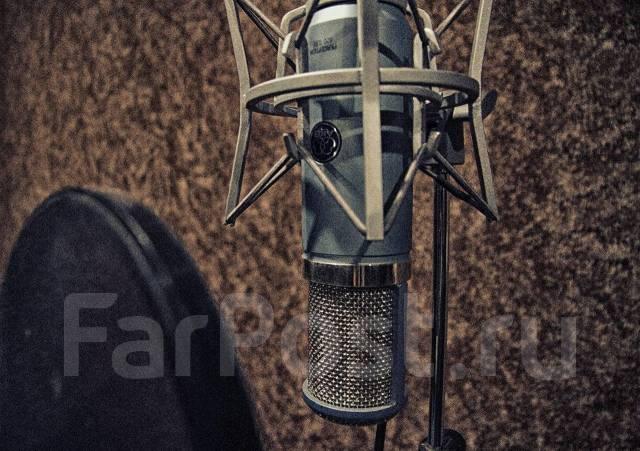 Студия звукозаписи / Репетиционная база 'Драйв'