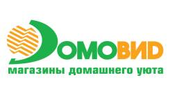 Уборщик. ИП Крамаренко