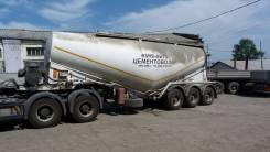 Nursan. Продажа цементовоз 34 м3 в Красноярске, 39 000 кг.