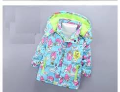 Куртки. Рост: 86-98, 98-104, 110-116, 116-122 см