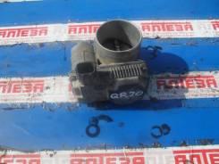 Заслонка дроссельная Nissan QR20 25DE P12 T30