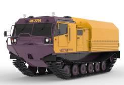 Четра ТМ140. Снегоболотоход ТМ-130 с капитального восстановления, 11 000куб. см., 4 000кг., 11 200,00кг.