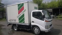 Toyota Dyna. Продажа тойота дюна, 4 600 куб. см., 2 000 кг.