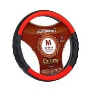 Чехол (оплетка) на руль кожзам красная с черными кожзам вставками размер M 37-39 см арт AP-1070 BK/RD