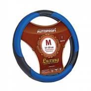 Чехол (оплетка) на руль кожзам синяя с черными кожзам вставками размер M 37-39 см арт AP-1010 BK/BL, задний