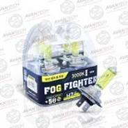 Лампа высокотемпературная H7 12V Avantech FOG Fighter, комплект 2 шт