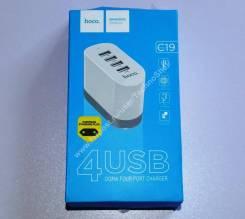 Классное сетевое зарядное устройство HOCO C19 (4 USB, до 4,8А)!