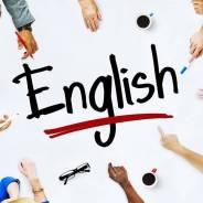 Репетиторство по английскому языку для малышей и школьников!
