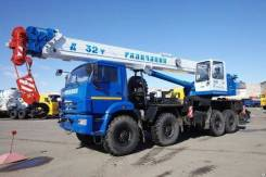 Галичанин КС-55729. Автокран -5B 32 т. Под заказ